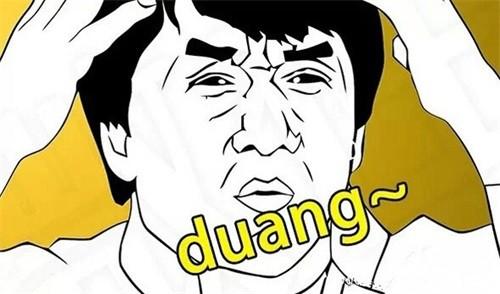 Popular Chinese Internet Slang