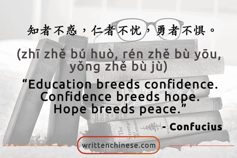 Throwing In The Towel Quotes Glamorous Written Chinese